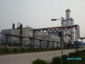 重庆环球石化有限公司