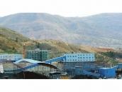 四川省煤矿产业集团有限责任公司