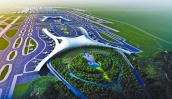 重庆江北国际机场