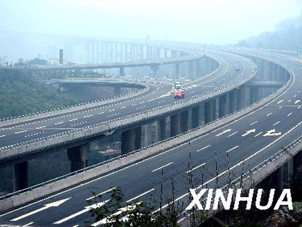 重庆外环绕城高速